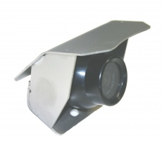 RSE Kameraschutzdach AIRSTREAM